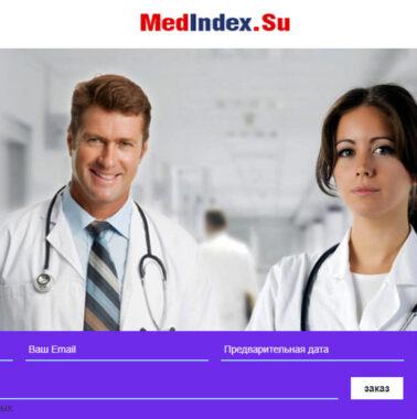 Создание Сайта Медицинской Клиники