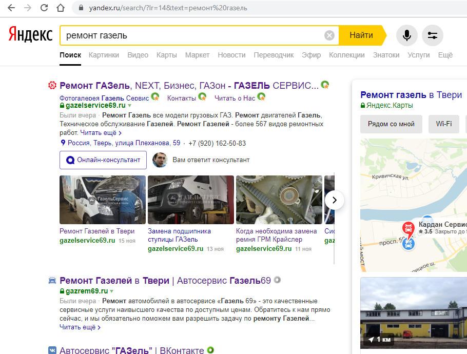 качественный сайт на первом место в поисковой выдаче