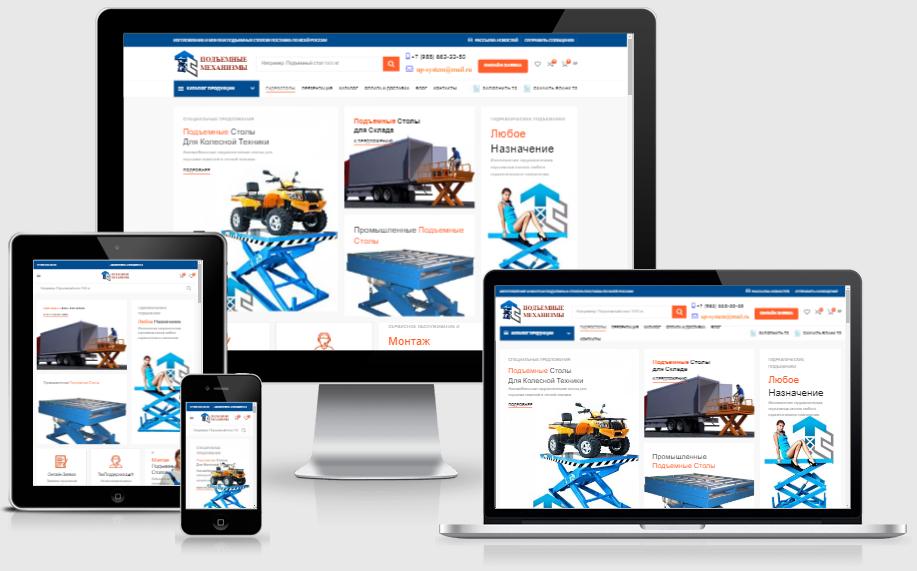 Создание сайта - производитель промышленного подъемного оборудования